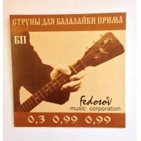 Струны для балалайки Fedosov БП