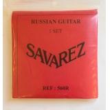 Струны для классической гитары Savarez 560R