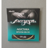 Струны для акустической гитары Мозеръ ABw09