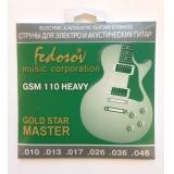 Струны для электрогитары Fedosov GSM110