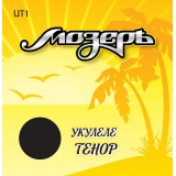 Струны для укулеле тенор Мозеръ UT1